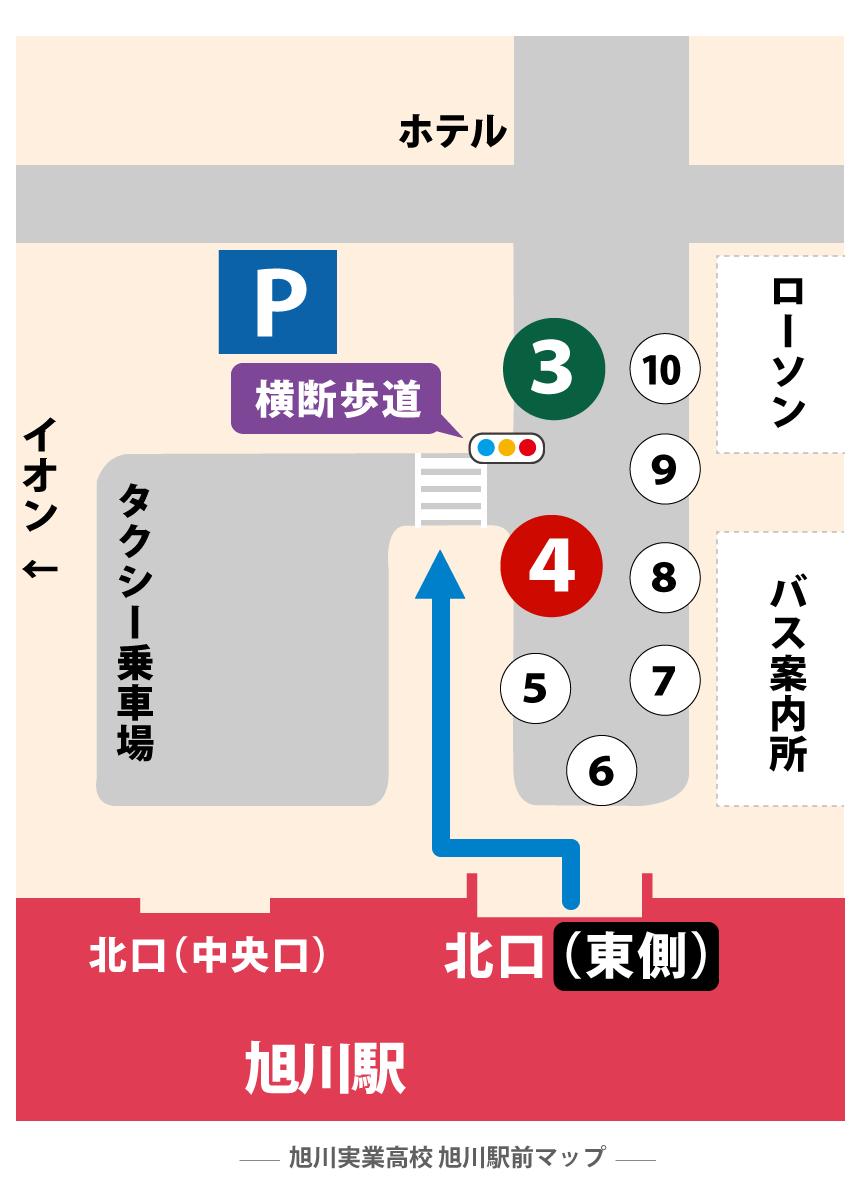 旭川駅前バス停マップ